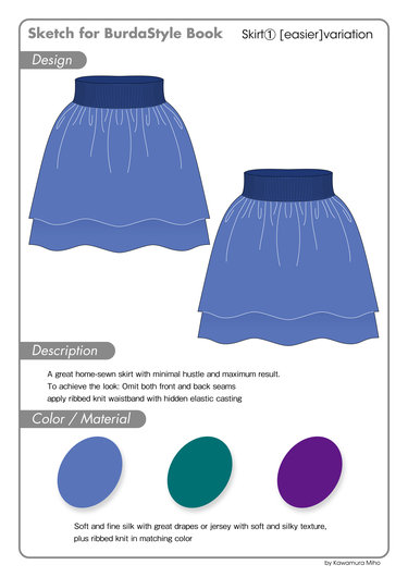 Miho_kawamura_skirt_1_small_ver