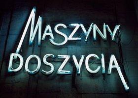 Neon--maszyny-do-szycia--z-ul--marszalkowskiej_show