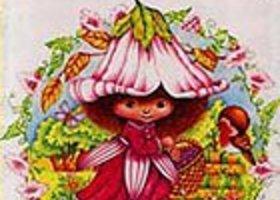 Victoria_plum_panini_1983_show