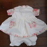 Babygirl06_listing