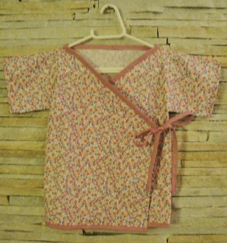 Kimono_large