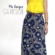 Une_chardon_longue_carr__listing