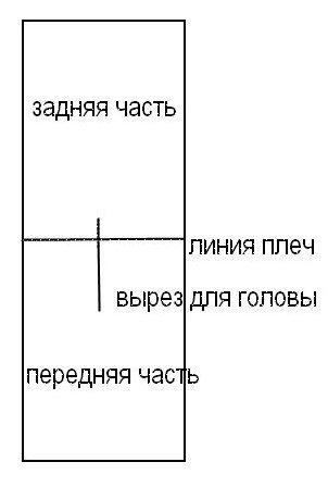 Haljina_grcka_3_large